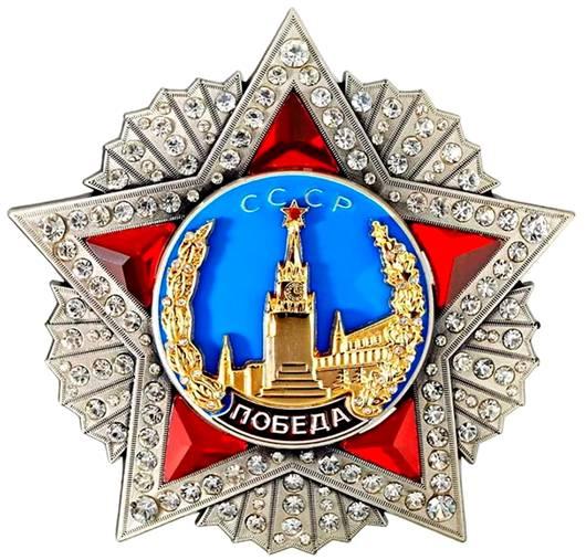 http://bibliotekar.ru/4-1-78-ordena-velikoy-otechestvennoy-voyny/8.files/image001.jpg