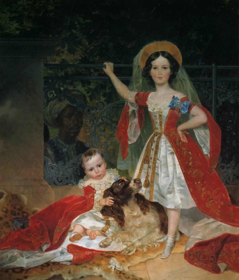 Портрет детей Волконских с арапом