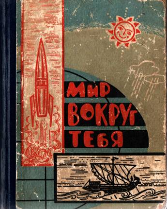 Издательство крым симферополь 1966