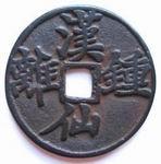 Китайская монета Чжун Ли Цюань