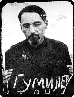 http://bibliotekar.ru/gumilev-lev/index.files/image003.jpg