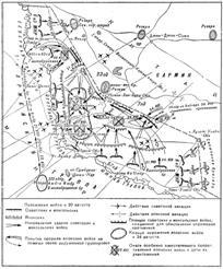 И халхин гол война с японией 1938 1939