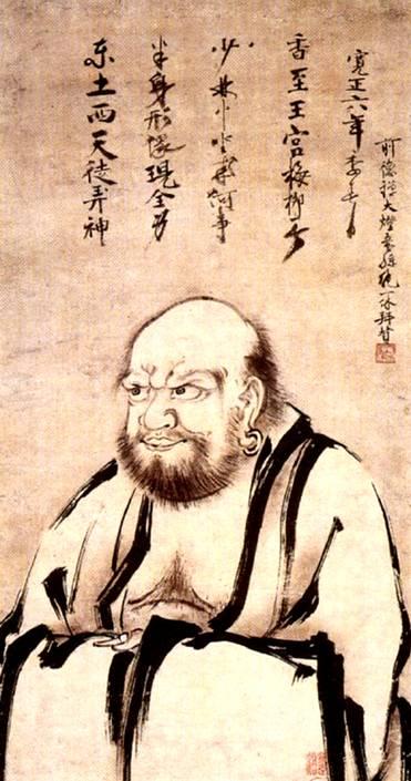 Tohaku Hasegawa