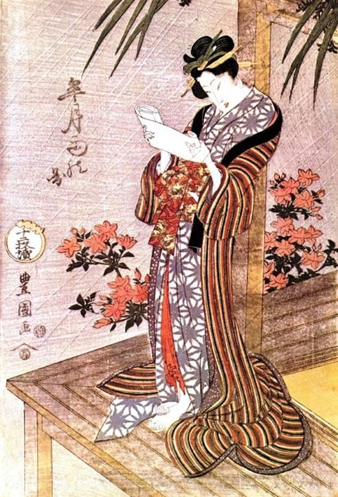 Тоёкуни Toyokuni Utagawa