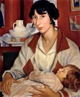 Картины Серебряковой