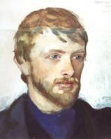Портрет Б.А. Серебрякова