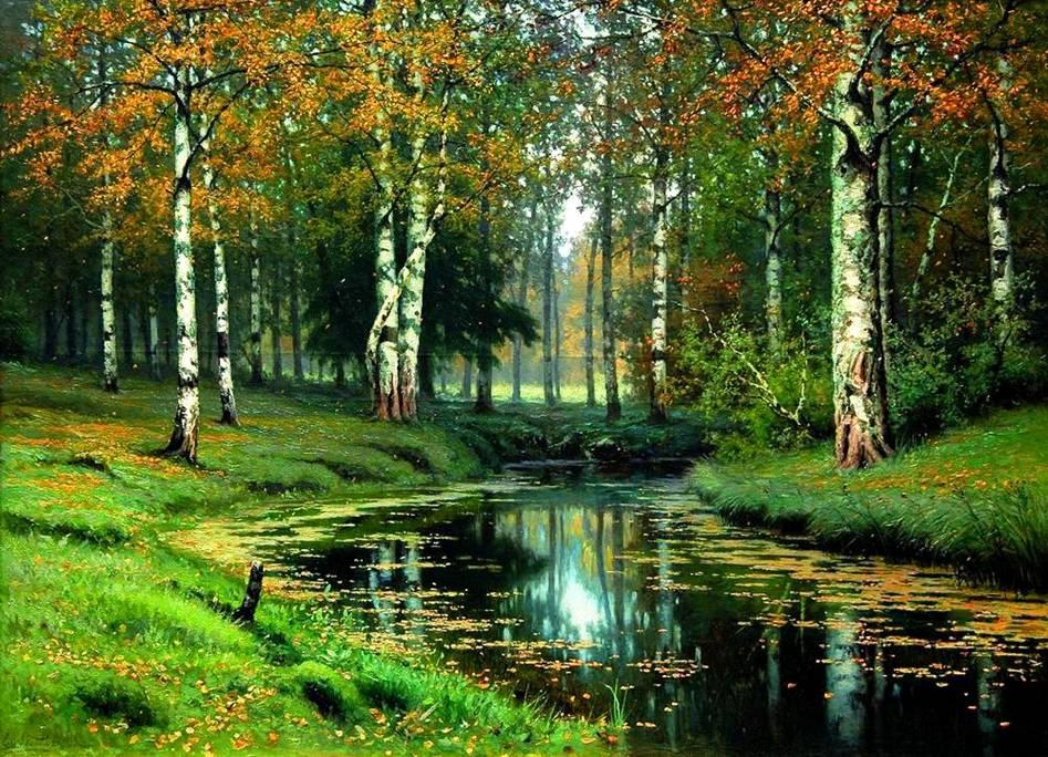 Картина волкова золотая осень тихая