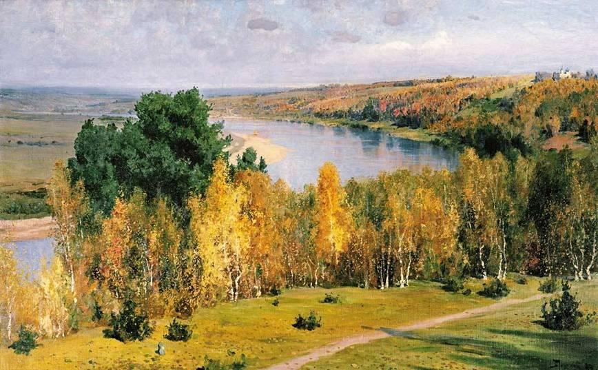 Картина Поленова Золотая осень