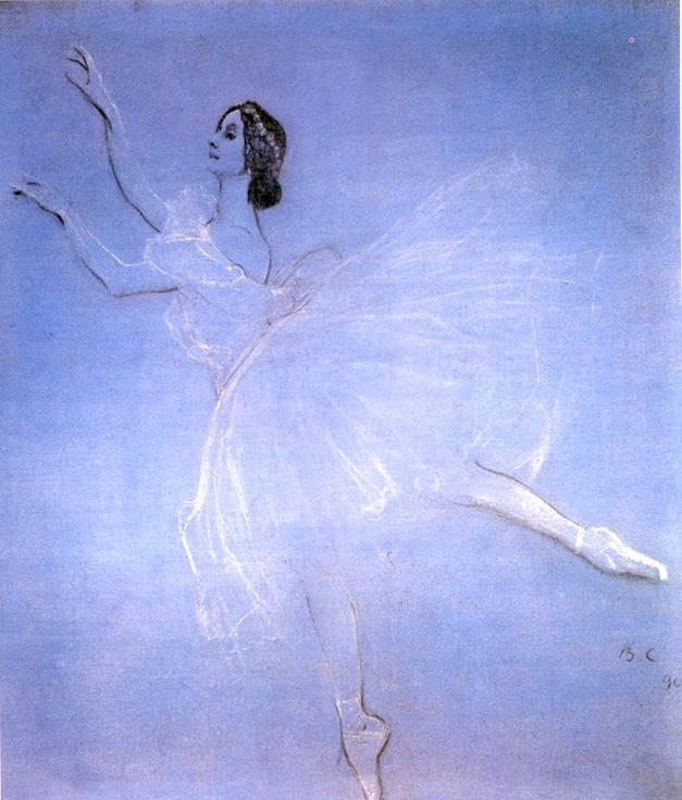 Фото галереи девушек танцовщиц 15 фотография