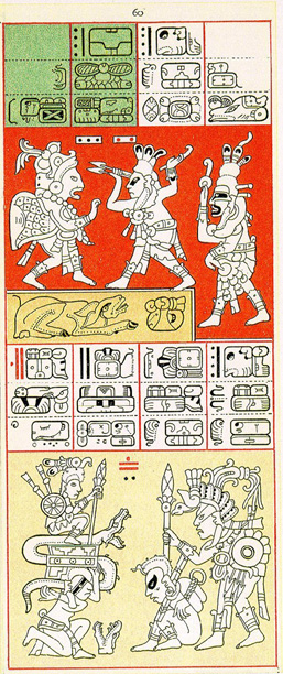 прорисовка рукописи майя