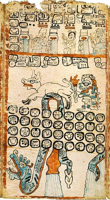 кодекс