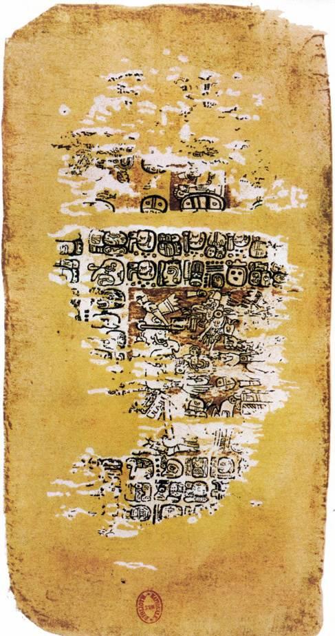 майя письменность
