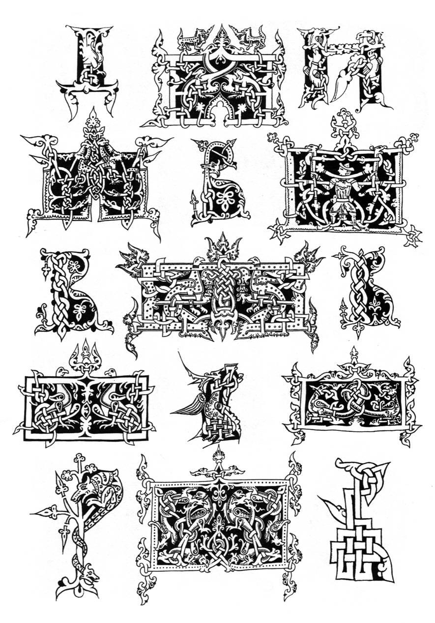 древнерусские узоры