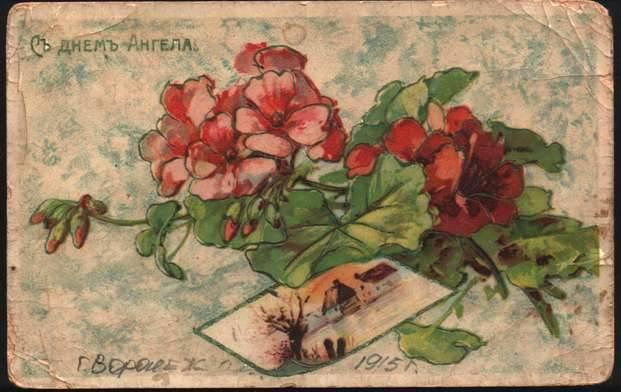 С днем юлии открытка