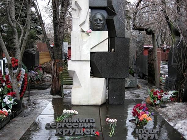 Посоветуйте надгробие на могилу Памятник Скала с колотыми гранями Балабаново