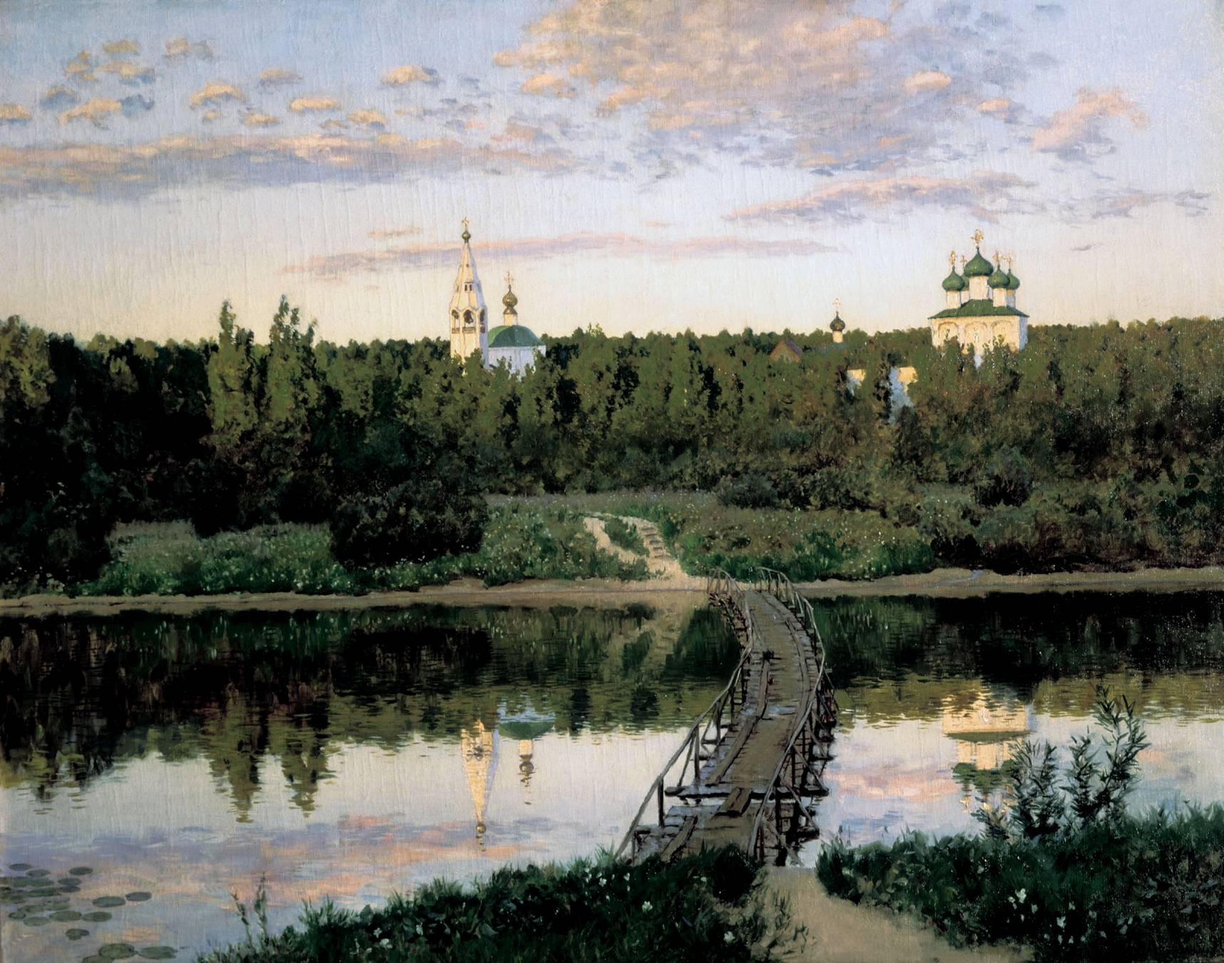 Тихая обитель 1890
