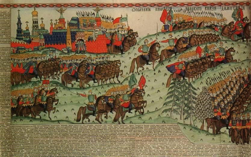 Изображение Куликовской битвы. Вторая половина 1890-х гг ...: http://bibliotekar.ru/rusLubok/12.htm