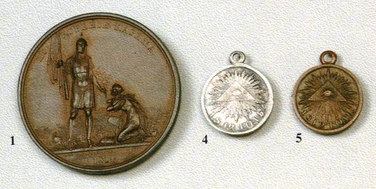 Войны награды отечественной войны 1812