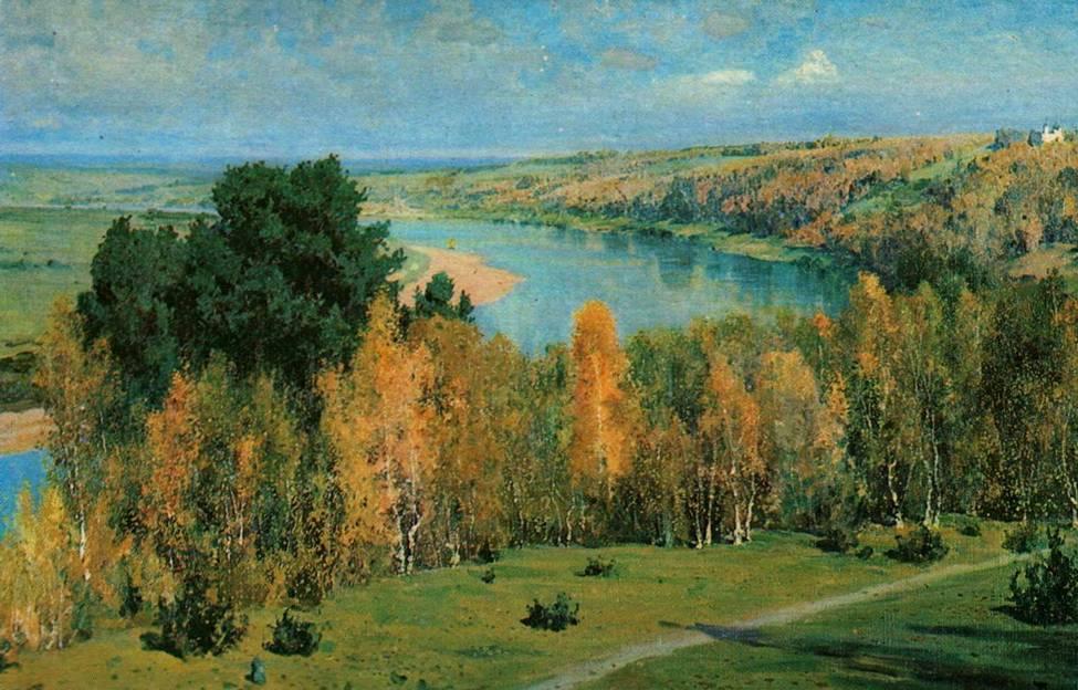 Картина Поленова Золотая осень: bibliotekar.ru/rusPolenovo/13.htm