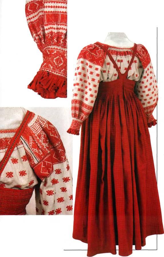 Женский свадебный костюм кон xix века