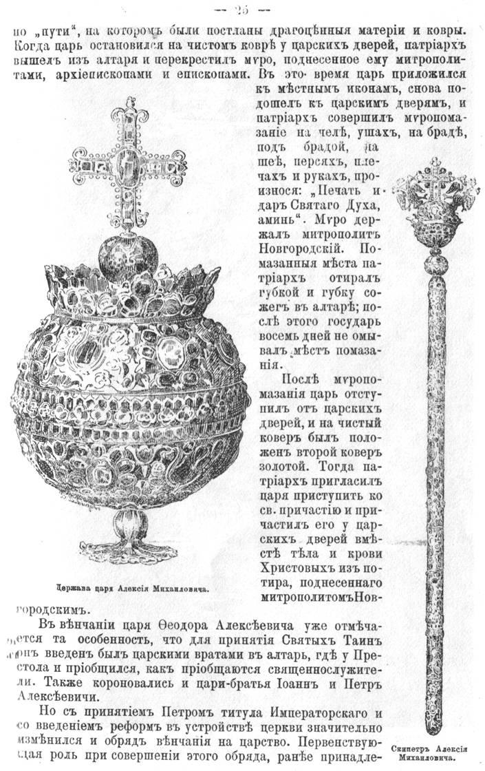 ekaterina-pizda-derzhava-skipetr-nash-stihi