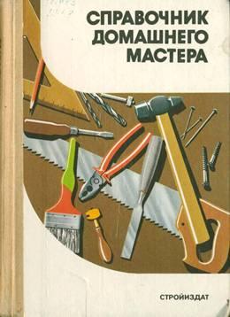http://bibliotekar.ru/spravochnik-6/index.files/image001.jpg